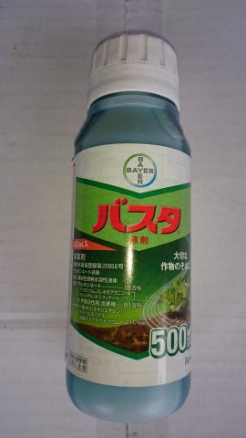 液剤 バスタ 除草剤のバスタ